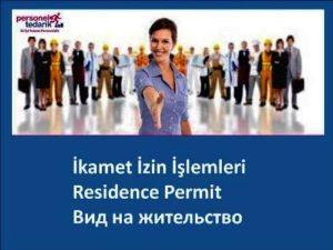 Yabancı Personellerinizin İkamet Oturum İzin İşlemleri ve Sorularınız için 0507 3416411 den bizi arayabilirsiniz
