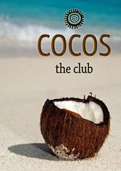 COCOS THE CLUB OTEL